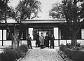 1914中央公园春明馆.jpg
