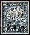 1922 CPA 16.jpg