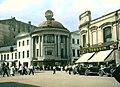 1931. ТОРГСИН (cropped).jpg