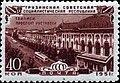 1951 CPA 1602.jpg