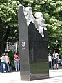 1956 Eternal Flame memorial, Kossuth Square, 2009 BudapestDSCN3486.jpg