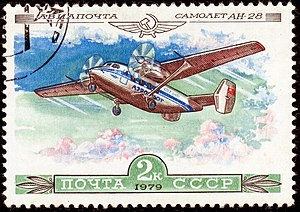 Antonov An-28 - An-28 on USSR postal stamp