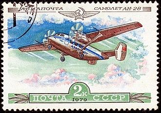 Antonov An-28 - An-28 on USSR postal stamp