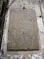 19 Sant Just i Sant Pastor, lauda sepulcral de Vítiza.JPG