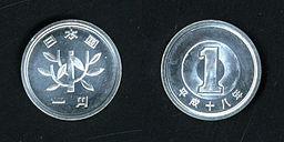 平成13年 100円玉 発行枚数