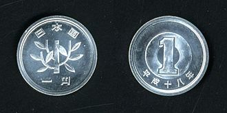1 yen coin - Picture of a one-yen coin of the Heisei era, year 18 (2006)