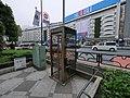 1 Chome Nishiikebukuro, Toshima-ku, Tōkyō-to 171-0021, Japan - panoramio (29).jpg