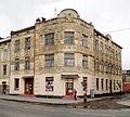 1 Zustrichna Street, Lviv (02).jpg