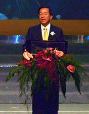 "Chen Shui-bian addressed his opening speech at ""2006 Taiwan Sports Elite Awards"""