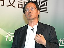 2007 VIA Technologies Forum Wenchi Chen.jpg