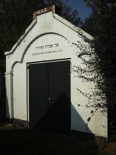 File:2009-09-27 Metaheerhuisje Joodse begraafplaats Borculo.jpg