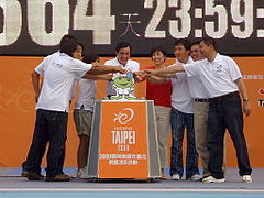 The Countdown Launch of 2009 Summer Deaflympics.Image: Rico Shen.