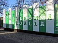 2013 Sechseläuten - 'Willkommä z'St. Gallä' - 'Züri iineh! d'St. Galler stönd scho z'Rapperswil.' - Lindenhof 2013-04-14 18-18-11 (P7700).JPG