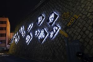 Cartoon Street - Cartoon hill wall at night, February 2015