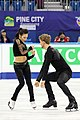 2017 Four Continents Madison Chock Evan Bates 3.jpg