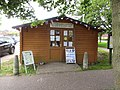 2018-06-14 Tourist and local information centre, Station road, Mundesley.JPG