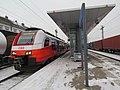 2019-01-23 (209) ÖBB 4746 514 at Bahnhof Herzogenburg, Austria.jpg