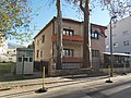 20201220 Croatian Consulate, Mostar 2.jpg