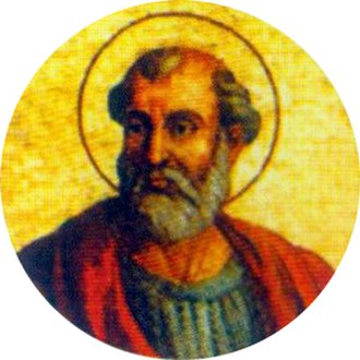 Pope Cornelius - Image: 21 St.Cornelius