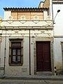 249 Casa a la riera dels Lledoners, 86 (Canet de Mar).JPG