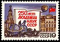 250 лет Академии наук СССР.jpg