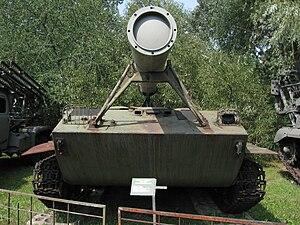 2P16 TEL at the Muzeum Polskiej Techniki Wojskowej in Warsaw (1).jpg