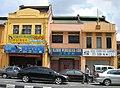 381-383, Jalan Pudu, Pudu, Kuala Lumpur.jpg