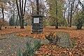 46-101-3278 Пам'ятник.jpg