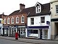 4 - 6 Bell Street - geograph.org.uk - 1304963.jpg
