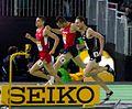 5162 finale 1500m (26069156186).jpg