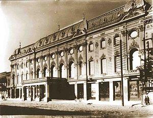 Rustaveli Theatre - Image: 59Rustavelis theatri