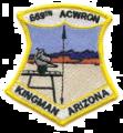 659th Radar Squadron - Emblem.png