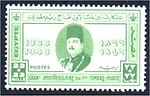 80 years on first Egyptian stamp-King Farouk I.jpg