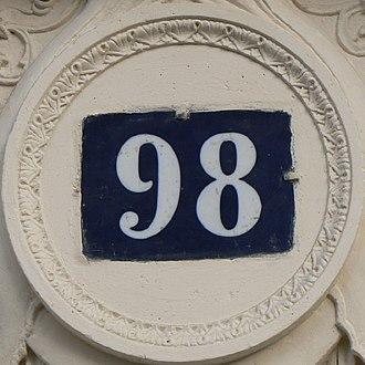 QSZ-92 - Image: 98