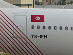 A330TunisAirTSIFN Nov2015 3.JPG