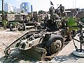 AA-gun-batey-haosef-1-3.jpg