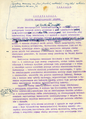 AGAD Constitution draft with Bierut's annotations 1.png