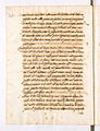 AGAD Itinerariusz legata papieskiego Henryka Gaetano spisany przez Giovanniego Paolo Mucante - 0166.JPG