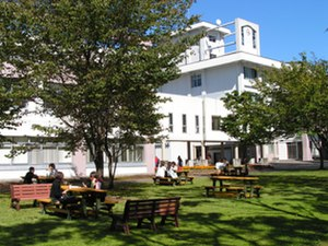 Akita International University - One of the campus parks