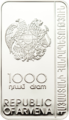 AM 1000 dram Ag 2012 Monastery a.png