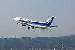 ANA Wings,B737-500, JA8404 (16733235293).jpg