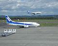 ANA aircraft at Sapporo airport.JPG