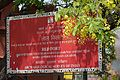 ASI Signage - Red Fort - Delhi 2014-05-13 3125.JPG