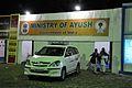 AYUSH Pavilion - Sundarban Kristi Mela O Loko Sanskriti Utsab - Narayantala - South 24 Parganas 2015-12-23 7690.JPG