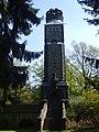 Aachen Bismarckturm r.jpg