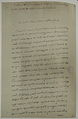 Act of Succession (1797, Russia, autograph) P01.JPG