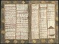 Adriaen Coenen's Visboeck - KB 78 E 54 - folios 008v (left) and 009r (right).jpg