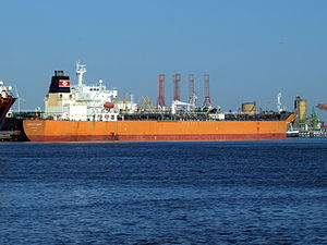 Adriatic Wave IMO 9387918 at Port of Amsterdam.JPG