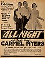 Advertisement for All Night, November 23rd, 1918.jpg