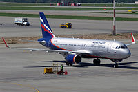 VQ-BSJ - A320 - Aeroflot